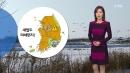 [날씨] 내일도 미세먼지·초미세먼지 '비상'...전...