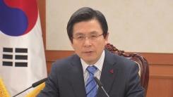 정부, 서울역 등 4,579곳 테러 대상 시설 지정