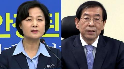 """민주당 '완전국민경선' 가닥…박원순 """"민주당은 친문당"""""""
