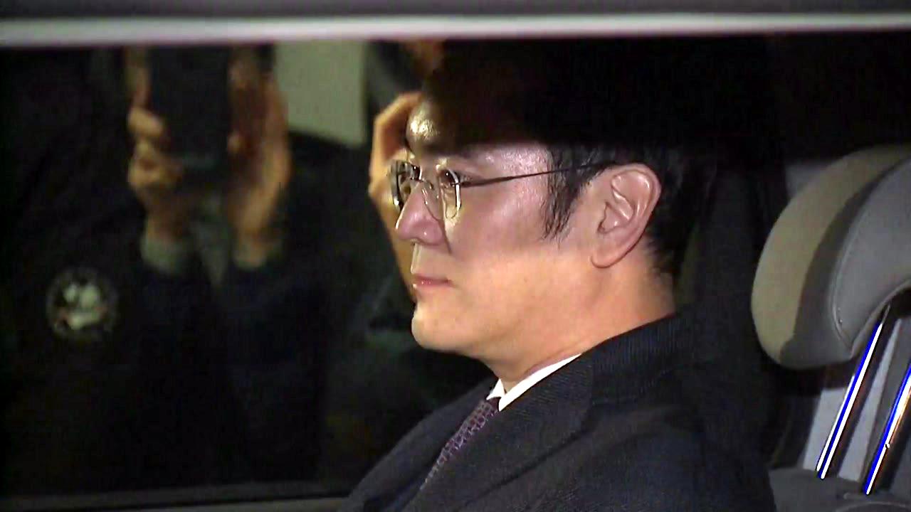 """법원, 이재용 구속영장 기각…""""다툼의 여지 있다"""""""