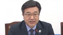 """윤호중 """"법원, 국민 외면...특검, 더 철저히 수사"""""""