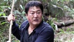 영화 '곡성', 美 할리우드에서 리메이크 추진