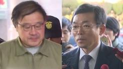 """""""안종범, 미르·K 스포츠 목적은 우파 지원"""""""