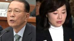 김기춘·조윤선 내일 구속 여부 결정...포토라인 최소 4차례