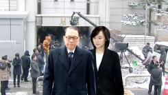 [취재N팩트] 김기춘·조윤선 구속 여부 자정 전후 결정