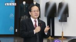 [좋은뉴스] '대전 1월 산타클로스' 이승호 한의사