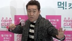 '식식한 소녀들' 정준하가 밝힌 식신 후계자