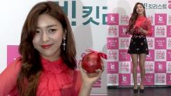 '식식한 소녀들' 루나, 걸그룹이 먹방에 대처하는 방법
