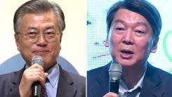 [취재N팩트] 문재인 vs. 안철수...'호남 맹주' 대결