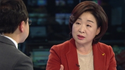"""심상정 """"나보다 반기문이 대선완주 어려워"""""""