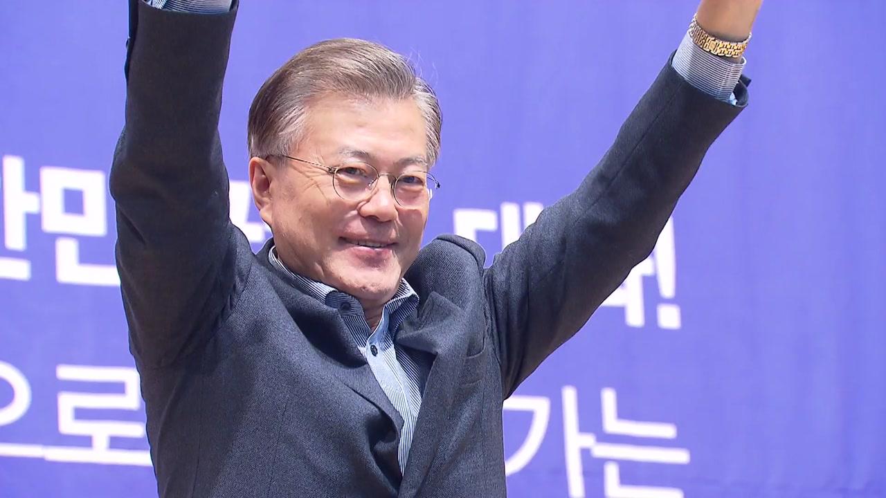 """[정치]문재인 """"섀도 캐비닛 SNS 추천받을 수도 있어"""""""