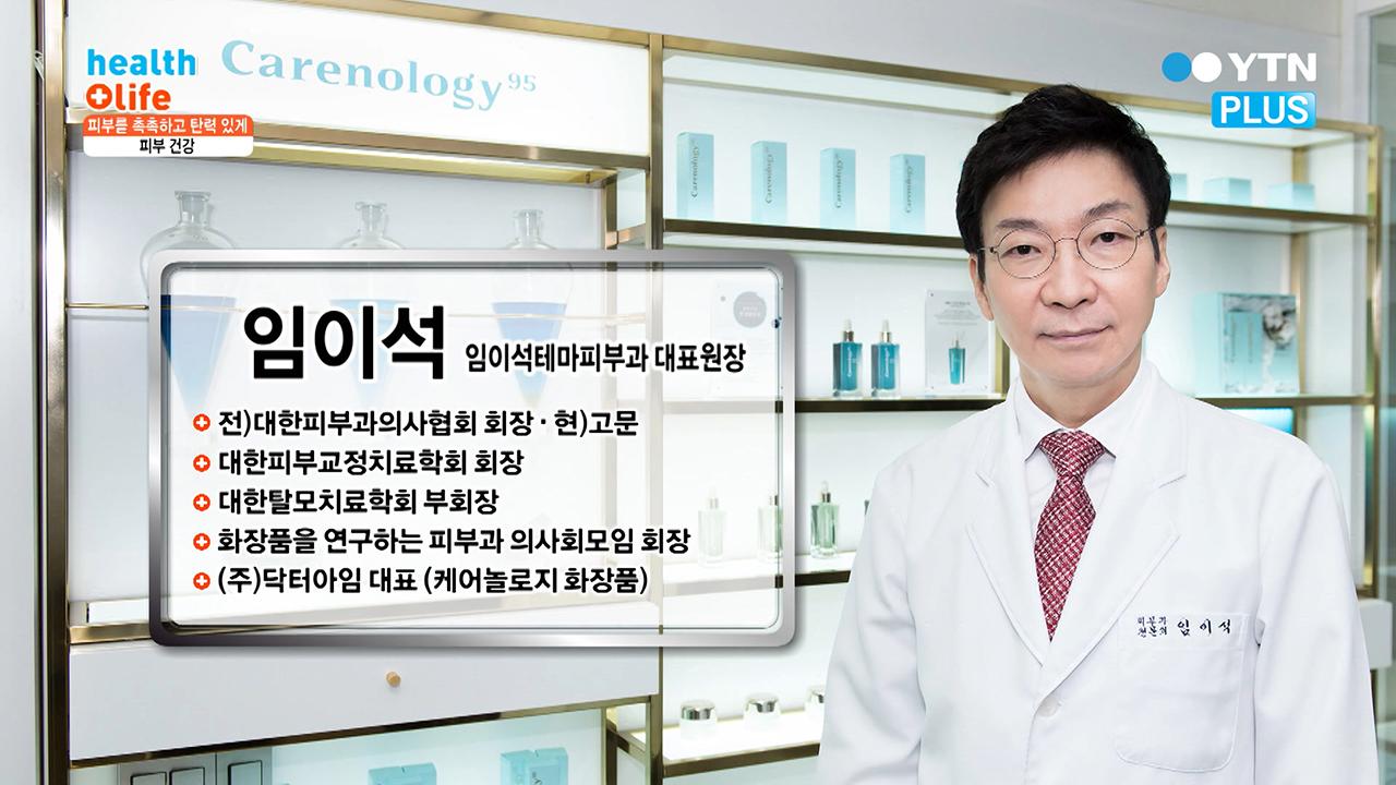 올바른 화장품 선택을 통한 피부 건강 관리법