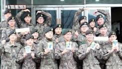 [좋은뉴스] 국경 넘어 정(情) 기부하는 진짜 사나이들