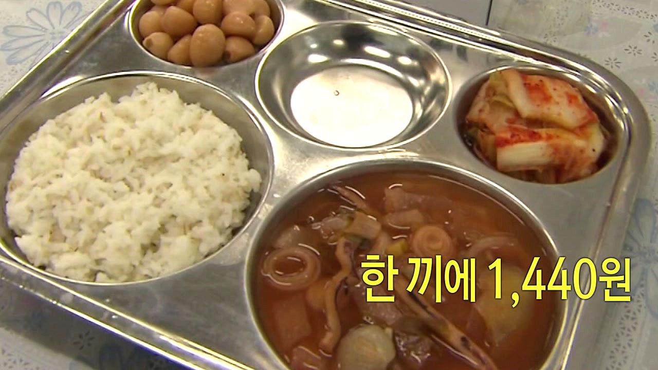 '7조 갑부' 이재용도 1400원짜리 혼밥 신세