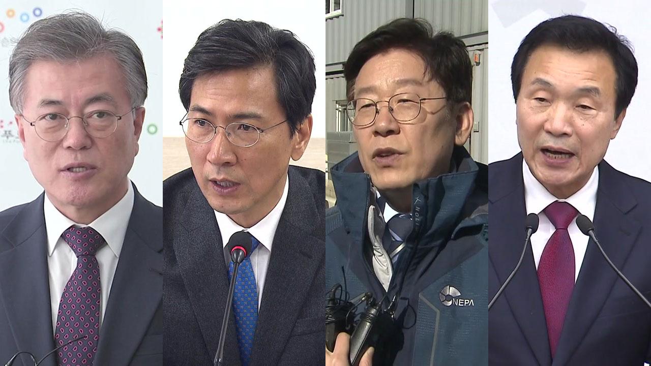 문재인·이재명 '공공 의료' 강화...손학규, 국민의당 입당