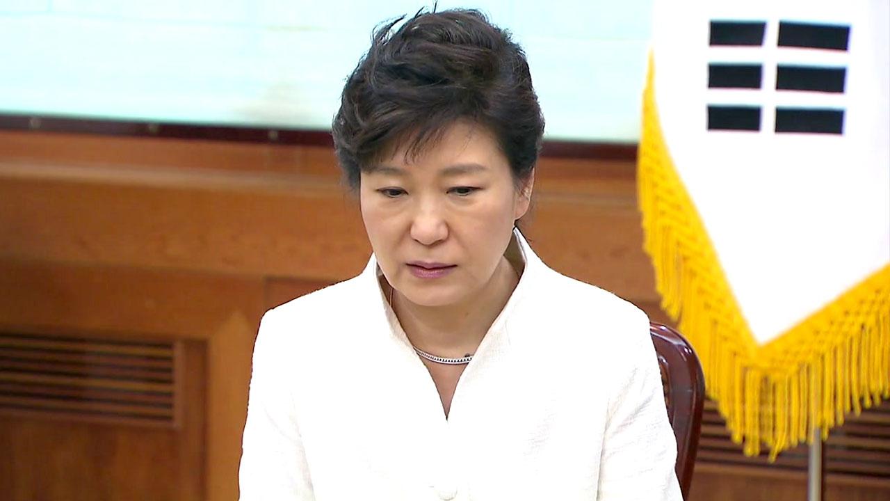 박 대통령 측, 이재용 구속 '당혹'...방어 논리 '전념'