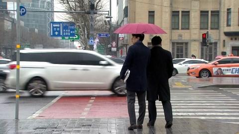 오늘 중부 눈, 남부 비...우산 필요해요