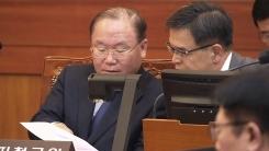 [취재N팩트] 대통령 측 막판 공세...내달 10일 전후 선고