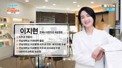 정기 검진과 조기 치주 치료를 통한 치주 질환 예방법