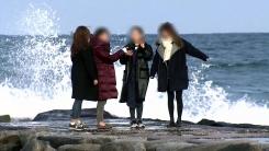 [취재N팩트] 아찔한 드라마 인증샷...도깨비도 놀랄 판