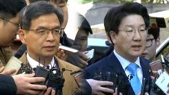 박 대통령 탄핵심판 '결전의 날' ②