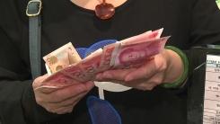 [취재N팩트] 중국의 도가 지나친 사드 보복