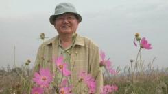 [인물파일] '촌철살인' 지식인 할아버지의 작별인사