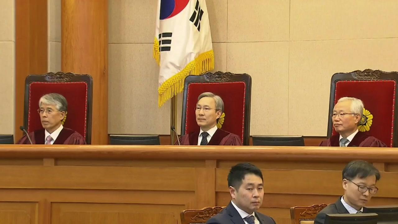 헌재, 이르면 오늘 '최종 선고일' 발표