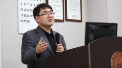 [좋은뉴스] 1급 지체장애 극복하고 대학 강단에 서는 박경순 씨