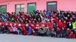 中 초등학교, 학생들에게 '롯데 불매' 선서시켜