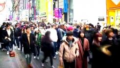 """""""韓경제 불확실성은 해소...빠른 경제 회복은 어려워"""""""
