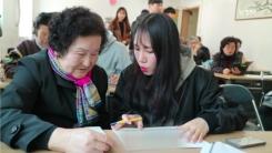 [좋은뉴스] 지역 어르신 위한 대학생들의 'IT 재능기부'