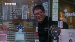 """[좋은뉴스] """"헌혈증 기부하면 공짜 식사 드려요"""""""