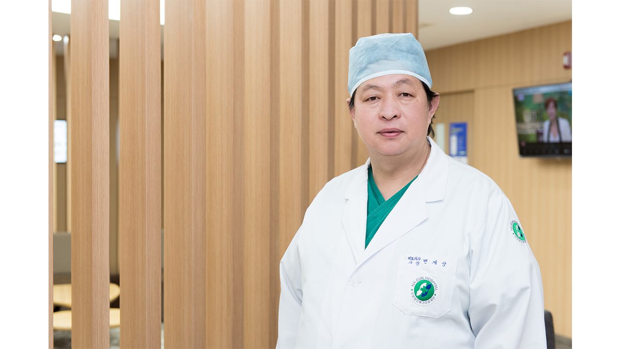 헬스플러스라이프 '전립선 결찰술로 전립선 비대증 치료하기' 편 18일 방송