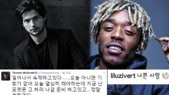 """""""님들 오늘 개학?"""" 할리우드 스타들의 한국어 사랑"""