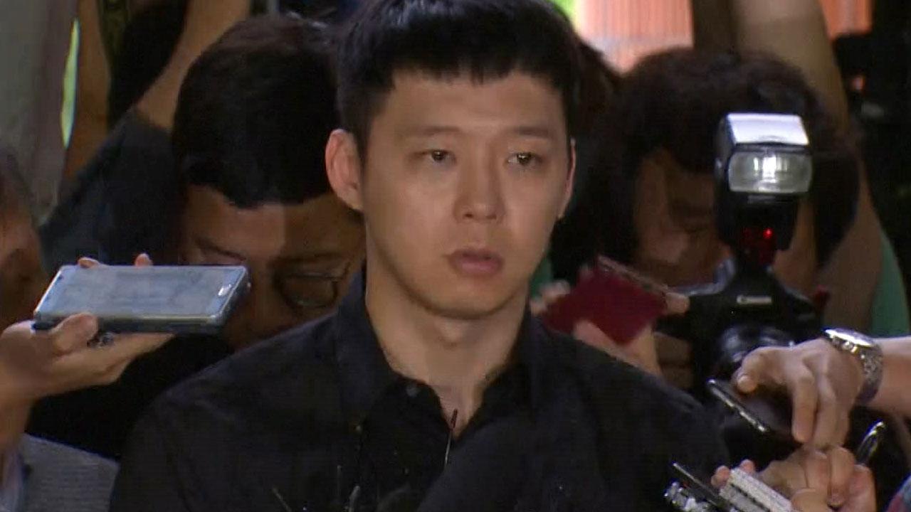 """박유천 측 """"성폭행 4건 무혐의 처분...반성하겠다"""""""
