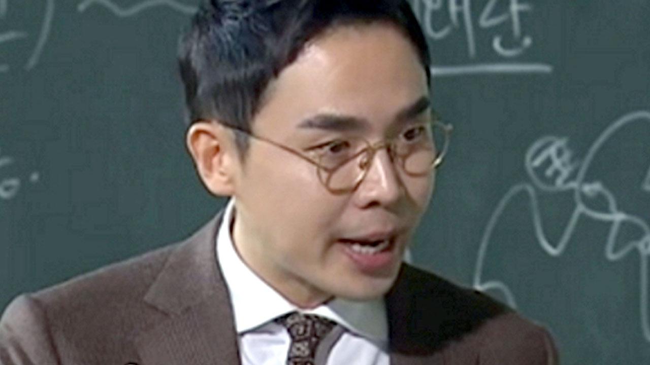 설민석, 민족대표 33인 폄훼 논란 사과