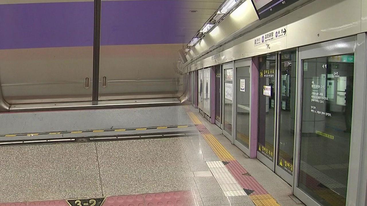 [단독] 굉음과 함께 파손된 지하철...10m의 미스터리