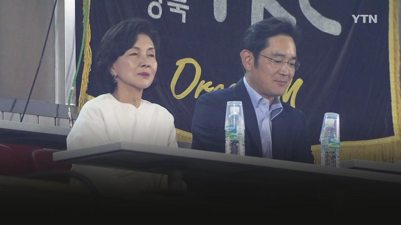 """홍석현 """"홍라희, 아들 구속에 가슴 찢어진다 말해"""""""
