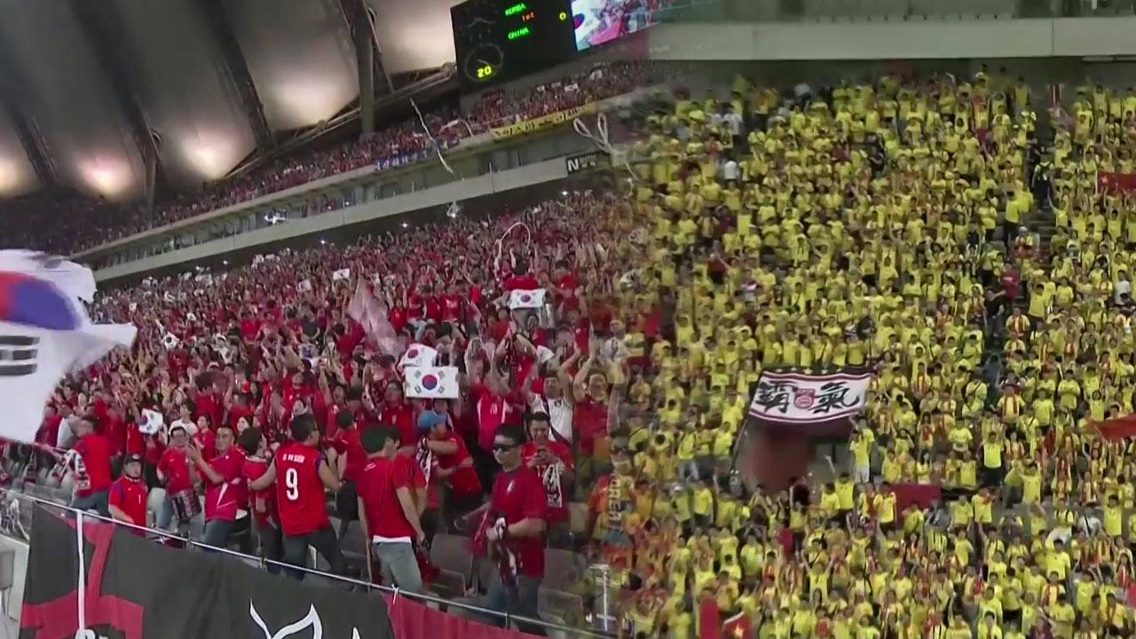 월드컵 예선 한중전 '시위 비상'...교민 안전 당부