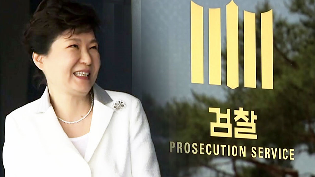 박근혜 前 대통령, 2시간 반 뒤 검찰에 소환