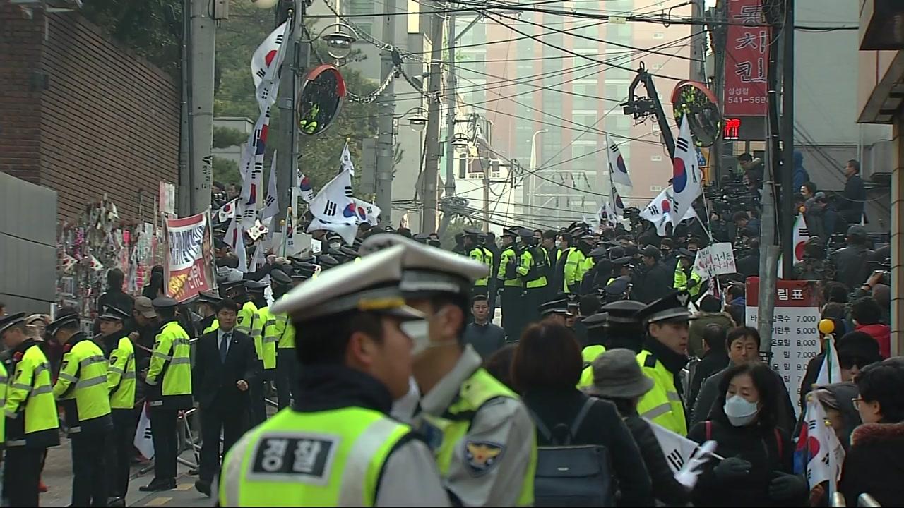 [현장영상] 현재 박근혜 前 대통령 자택 앞 상황