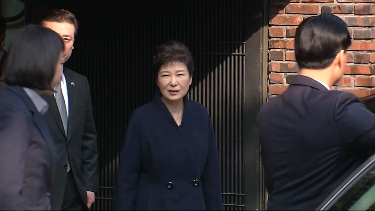 박근혜 前 대통령 출석...역대 4번째 전직 대통령 조사