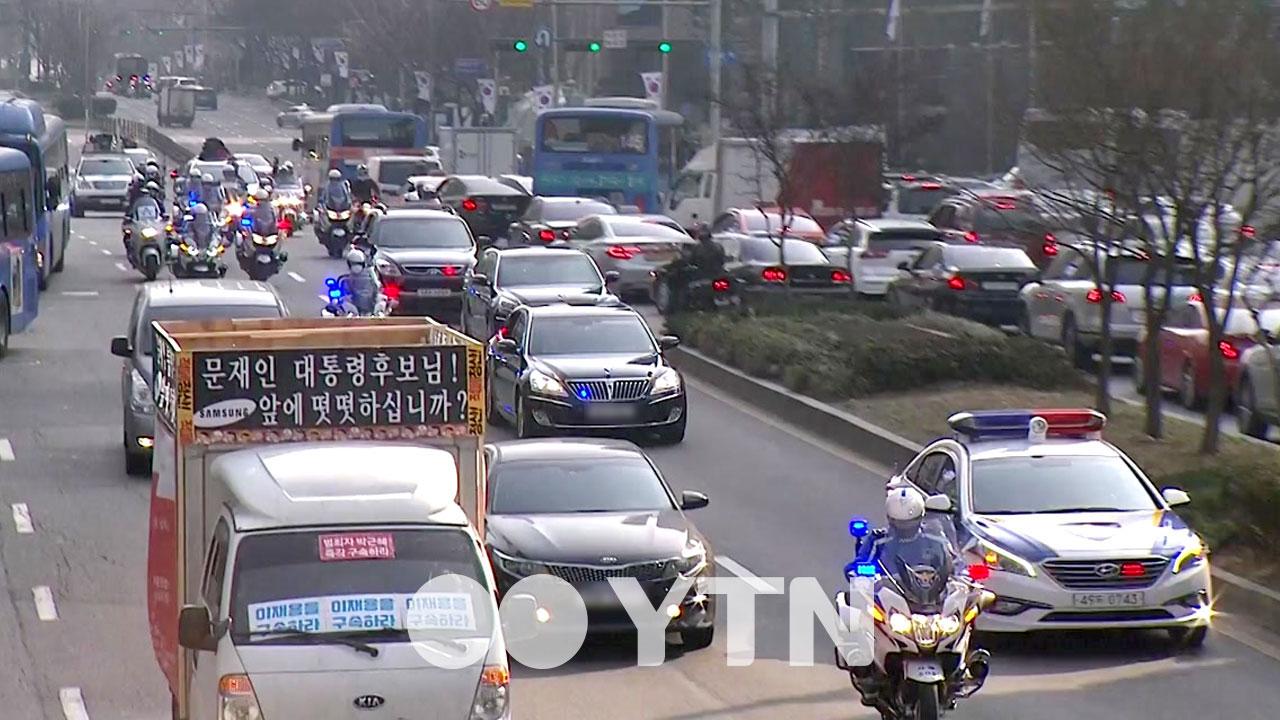 박 전 대통령을 따라가는 의문의 시위 차량