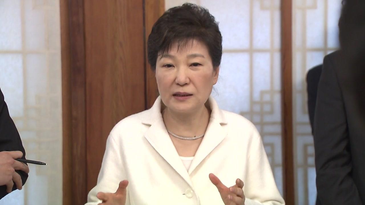 [뉴스앤이슈] 박 전 대통령이 남긴 말말말