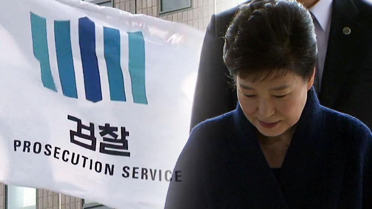 검찰, 박 전 대통령 '영장 청구' 고심