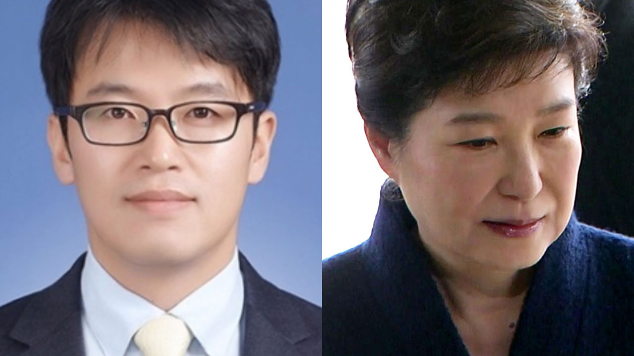 한웅재 검사가 먼저 박 前 대통령 조사...이유 있다