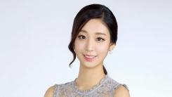 '미코' 이서빈, K STAR '생방송 스타뉴스' MC 발탁