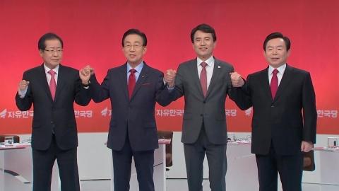 자유한국당 '단일화' 설전…유승민·남경필, 안보 행보