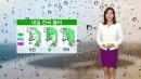 [날씨] 내일 전국 봄비...일부 내륙 우박